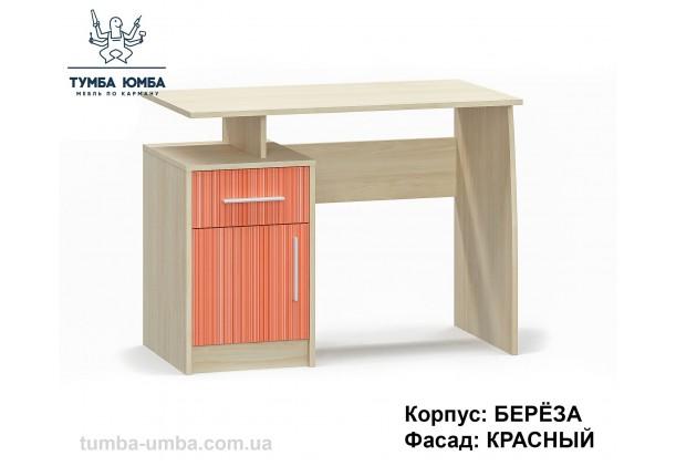 Фото недорогой современный письменный стол Симба 1Ш1Д ДСП в красном цвете дешево от производителя Мебель-Сервис с доставкой по всей Украине в интернет-магазине TUMBA-UMBA™
