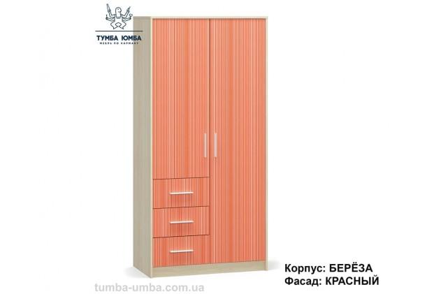 Фото недорогой готовый стандартный платяной Шкаф 2Д32Ш Симба цвет красный ДСП для одежды с ящиками дешево от производителя Мебель-Сервис с доставкой по всей Украине в интернет-магазине Тумба Юмба™