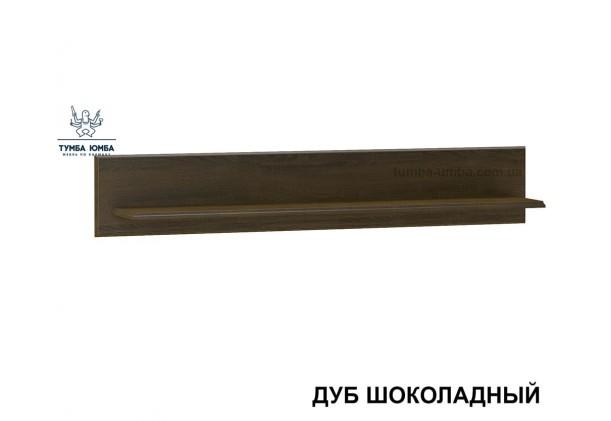 фото недорогая настенная полка-152 Парма в вишня портофино для книг в гостиную, над столом, кухню или прихожую дешево от производителя с доставкой по всей Украине в интернет-магазине TUMBA-UMBA™