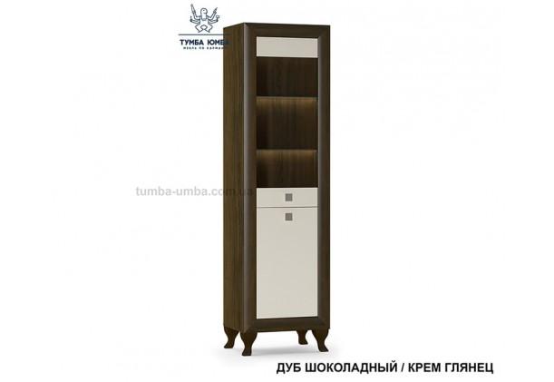 Фото недорогой стандартный мебельный распашной пенал-витрина Парма 1В1Д со стеклянной дверцей с полками для дома в цвете дуб шоколадный/крем глянец МДФ дешево от производителя Мебель-Сервис с доставкой по всей Украине в интернет-магазине TUMBA-UMBA™