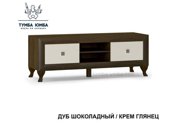 Фото недорогая современная напольная тумба под телевизор и аппаратуру Парма МДФ в цвете дуб шоколадный/крем глянец дешево от производителя Мебель-Сервис с доставкой по всей Украине в интернет-магазине TUMBA-UMBA™