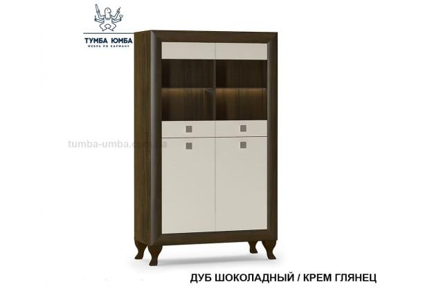 Фото недорогой стандартный мебельный распашной комод-витрина Парма 2В2Д со стеклянной дверцей с полками для дома в цвете дуб шоколадный / крем глянец МДФ дешево от производителя Мебель-Сервис с доставкой по всей Украине в интернет-магазине TUMBA-UMBA™