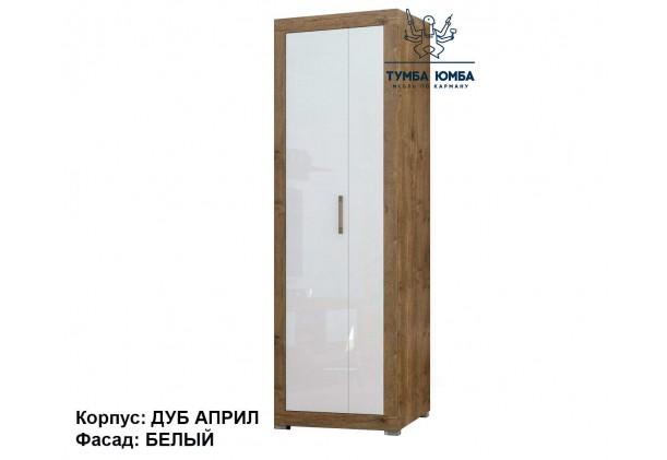 Шкаф одёжный Парма