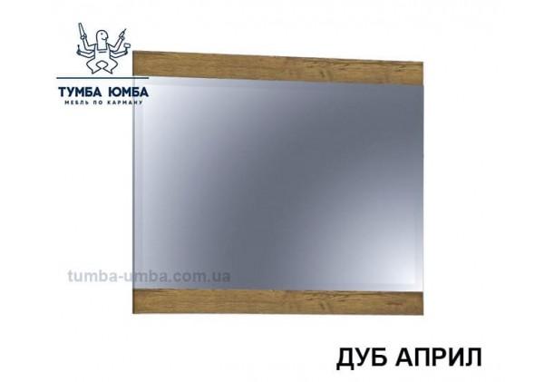 Фото недорогое готовое Зеркало Парма на стену в зал, прихожую, спальню или офис дешево от производителя с доставкой по всей Украине