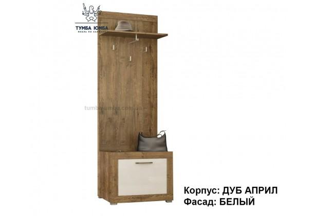 Фото готовая напольная вешалка для одежды Парма с тумбой в коридор в белом цвете дешево от производителя с доставкой по всей Украине