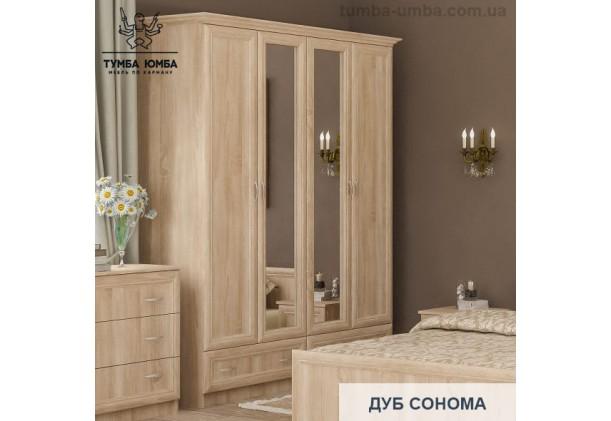 Фото недорогой готовый стандартный платяной Шкаф 4Д Соната цвет дуб сонома ДСП для одежды с зеркалами дешево от производителя с доставкой по всей Украине в интернет-магазине TUMBA-UMBA™