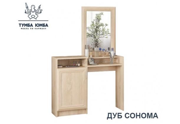 Фото женский туалетный столик Соната с зеркалом и тумбами для косметики в спальню или прихожую в цвете дуб сонома дешево от производителя с доставкой по всей Украине