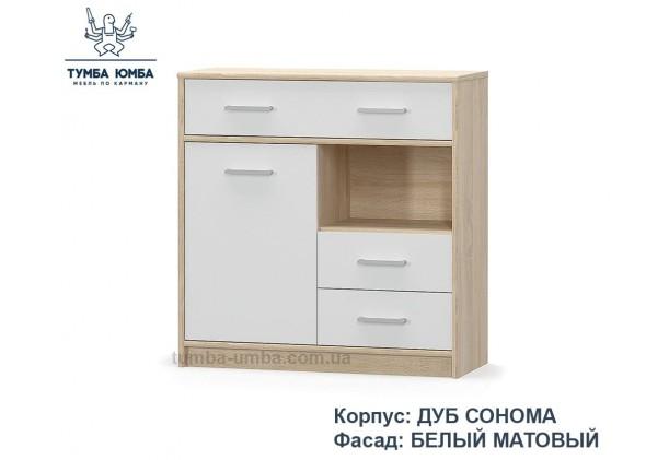 Фото недорогой современный комод Типс 1Д3Ш ДСП цвет дуб сонома/белый дешево от производителя с доставкой по всей Украине в интернет-магазине TUMBA-UMBA™
