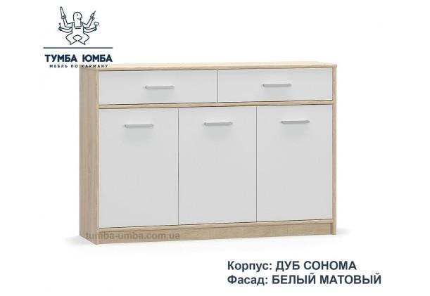 Фото недорогой современный комод Типс 3Д2Ш ДСП цвет дуб сонома/белый дешево от производителя с доставкой по всей Украине в интернет-магазине TUMBA-UMBA™