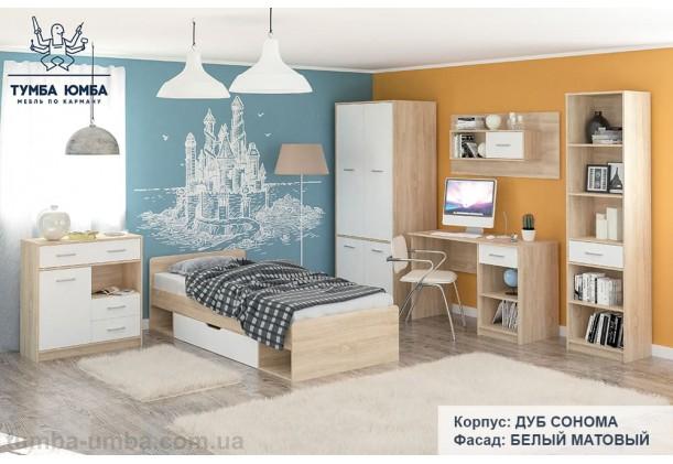 Кровать Типс-90 МС