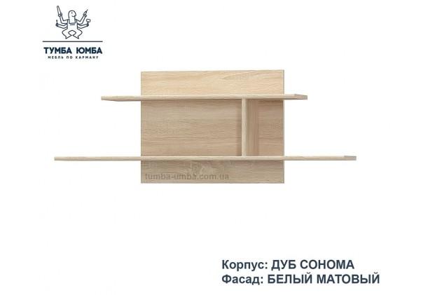 фото недорогая настенная полка Типс в цвете дуб сонома для книг в гостиную, над столом, кухню или прихожую дешево от производителя с доставкой по всей Украине в интернет-магазине TUMBA-UMBA™