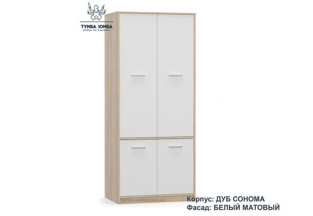 Фото недорогой готовый стандартный Шкаф 4Д Типс цвет дуб сонома/белый ДСП для одежды с зеркалами дешево от производителя с доставкой по всей Украине в интернет-магазине TUMBA-UMBA™
