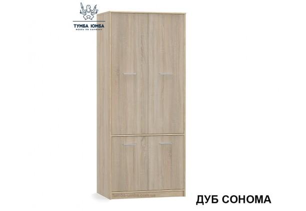 Шкаф одёжный 4Д Типс МС
