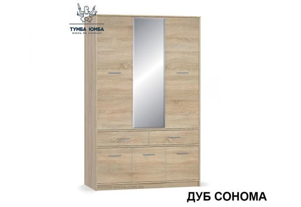 Шкаф одёжный 6Д2Ш Типс МС
