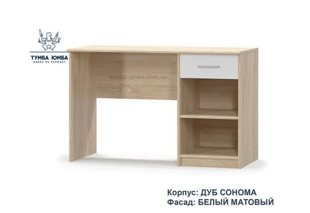Фото недорогой современный письменный стол Типс 1Ш ДСП в цвете дуб сонома/белый дешево от производителя Мебель-Сервис с доставкой по всей Украине в интернет-магазине TUMBA-UMBA™