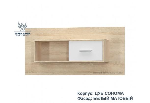 фото недорогая настенная тумба 1Д Типс в цвете дуб сонома/белый для книг в гостиную, над столом, кухню или прихожую дешево от производителя с доставкой по всей Украине в интернет-магазине TUMBA-UMBA™