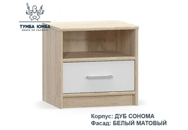 Фото недорогая современная прикроватная тумба Типс ДСП в цвете дуб сонома/белый дешево от Мебель-Сервис с доставкой по всей Украине в интернет-магазине TUMBA-UMBA™