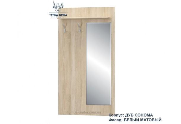 Фото готовая настенная вешалка с полкой Типс с зеркалом и крючками для верхней одежды в прихожую или офис дешево от производителя с доставкой по всей Украине в интернет-магазине TUMBA-UMBA™