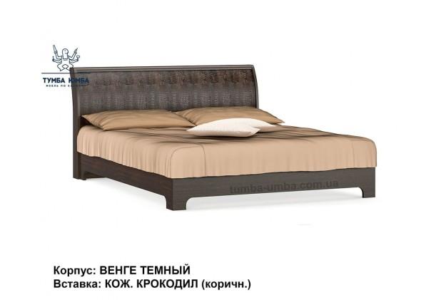 фото стандартная двуспальная кровать Токио 160 см в цвете венге с кожаным изголовьем дешево от производителя с доставкой по всей Украине