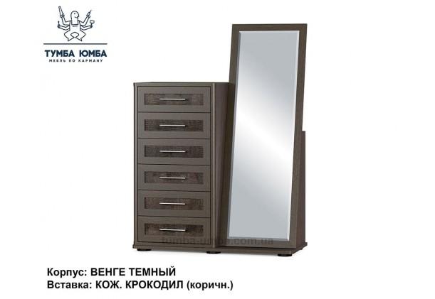 Фото недорогой современный комод Токио 6Ш+зеркало ДСП цвет Венге темный дешево от производителя Мебель-Сервис с доставкой по всей Украине в интернет-магазине TUMBA-UMBA™