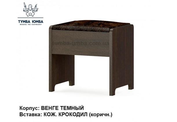 Фото недорогой классический Пуфик Токио прикроватный Мебель-Сервис в цвете Венге темный / Кожаная вставка Крокодил коричневый в интернет-магазине TUMBA-UMBA™ Украина