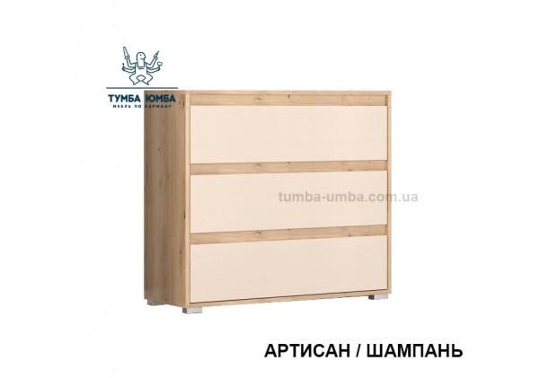 Фото недорогой современный комод Торино 3Ш 3 ящика дешево от производителя с доставкой по всей Украине в интернет-магазине TUMBA-UMBA™