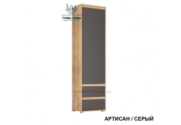 Фото недорогой готовый стандартный платяной Шкаф Торино ДСП для одежды с выдвижными ящиками в цвете артисан-серый дешево от производителя с доставкой по всей Украине в интернет-магазине TUMBA-UMBA™
