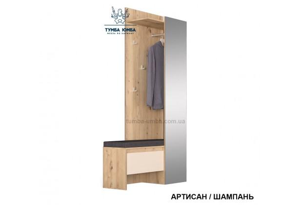 Фото готовая прихожая Торино с тумбой и зеркалом в коридор дешево от производителя с доставкой по всей Украине в интернет-магазине TUMBA-UMBA™