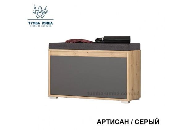 фото недорогой современной тумбы для обуви Торино в цвете артисан-серый с мягким сидением в прихожую дешево от производителя с доставкой по всей Украине в интернет-магазине TUMBA-UMBA™