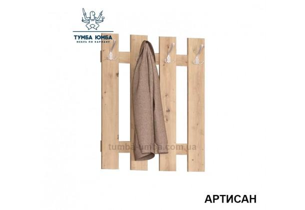 Фото готовая настенная вешалка Торино с крючками для верхней одежды в прихожую или офис дешево от производителя с доставкой по всей Украине в интернет-магазине TUMBA-UMBA™