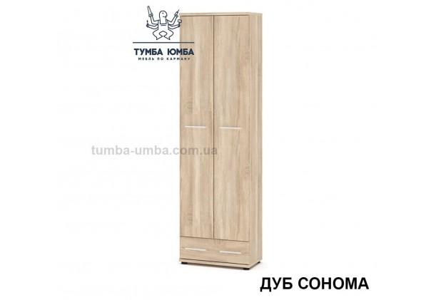 Фото недорогой готовый стандартный платяной Шкаф Трио ДСП дуб сонома для одежды с ящиком дешево от производителя с доставкой по всей Украине