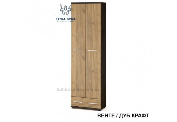 Фото недорогой готовый стандартный платяной Шкаф Трио ДСП венге / дуб крафт для одежды с ящиком дешево от производителя с доставкой по всей Украине