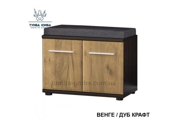 фото недорогой современной тумбы для обуви Трио венге / дуб крафт в прихожую в интернет-магазине мебели эконом-класса TUMBA-UMBA™