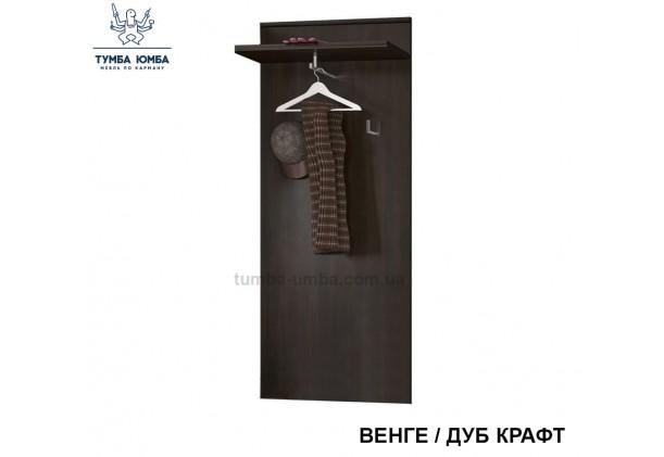 Фото готовая настенная вешалка-полка Трио венге с крючками для верхней одежды, шапок, ключей в прихожую или офис дешево от производителя с доставкой по всей Украине