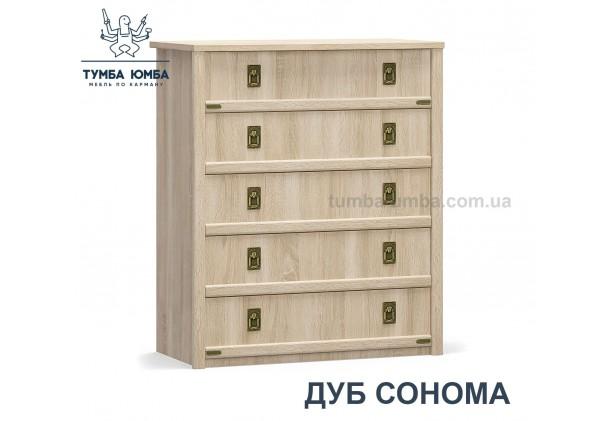 Фото недорогой современный комод Валенсия 5Ш ДСП цвет дуб сонома дешево от производителя с доставкой по всей Украине в интернет-магазине TUMBA-UMBA™
