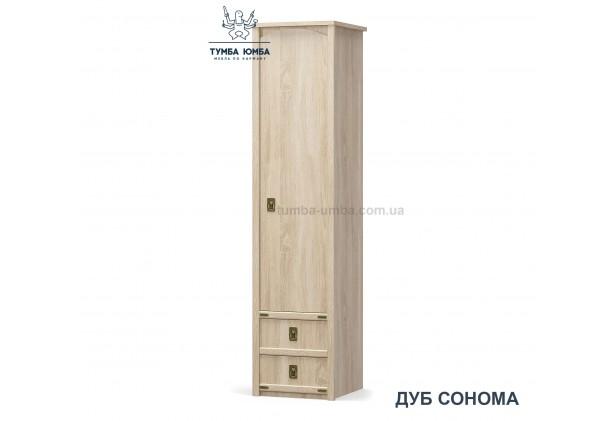 Фото недорогой стандартный мебельный пенал Валенсия 1Д2Ш ДСП с полками для дома и офиса в цвете дуб сонома дешево от производителя с доставкой по всей Украине в интернет-магазине TUMBA-UMBA™