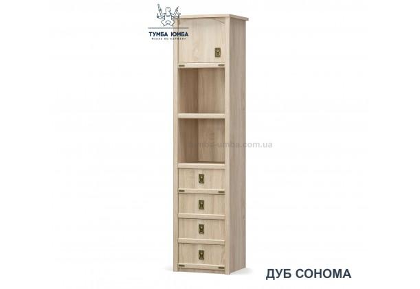 Фото недорогой стандартный мебельный пенал Валенсия 1Д4Ш ДСП с полками для дома и офиса в цвете дуб сонома дешево от производителя с доставкой по всей Украине в интернет-магазине TUMBA-UMBA™