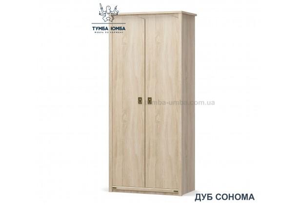 Фото недорогой стандартный шкаф для одежды Валенсия 2Д ДСП для дома и офиса в цвете дуб сонома дешево от производителя с доставкой по всей Украине в интернет-магазине TUMBA-UMBA™