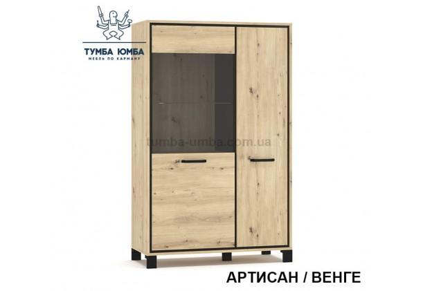 Фото недорогой стандартный мебельный распашной Комод-витрина Велс 1В1Д со стеклянной дверцей с полками для дома в цвете артисан/венге дешево от производителя Мебель-Сервис с доставкой по всей Украине в интернет-магазине TUMBA-UMBA™