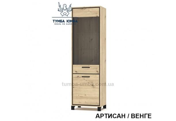 Фото недорогой стандартный мебельный распашной пенал-витрина Велс 1В1Д со стеклянной дверцей с полками для дома в цвете артисан/венге дешево от производителя Мебель-Сервис с доставкой по всей Украине в интернет-магазине TUMBA-UMBA™