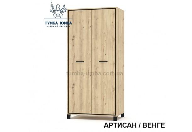 Фото недорогой готовый стандартный платяной Шкаф 2Д Велс ДСП для одежды дешево от производителя с доставкой по всей Украине в интернет-магазине TUMBA-UMBA™