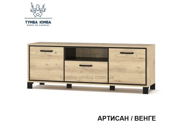 Фото недорогая современная напольная тумба под телевизор и аппаратуру Велс ДСП в цвете дуб сонома/венге дешево от Мебель-Сервис с доставкой по всей Украине в интернет-магазине TUMBA-UMBA™