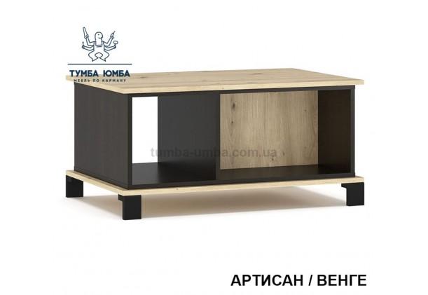фото недорогой современный журнальный стол Велс цвет Артисан / Венге тёмный дешево от производителя с доставкой по всей Украине в интернет-магазине TUMBA-UMBA™