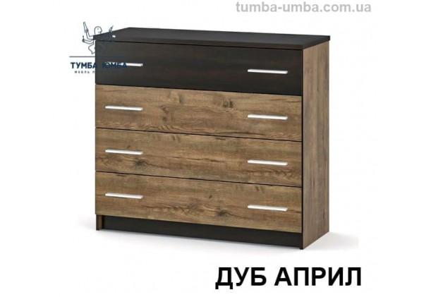 Фото недорогой современный комод Вероника ДСП цвет дуб април дешево от производителя с доставкой по всей Украине в интернет-магазине TUMBA-UMBA™