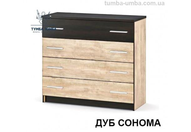 Комод Вероника 4Ш ДСП с четырьмя ящиками МС