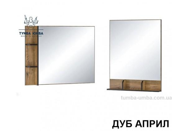 Фото недорогое готовое Зеркало Вероника на стену в зал, прихожую, спальню или офис в цвете дуб април дешево от производителя с доставкой по всей Украине