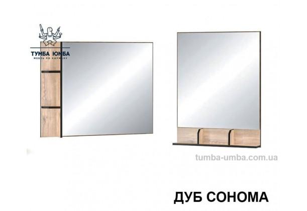 Навесное Зеркало Вероника МС