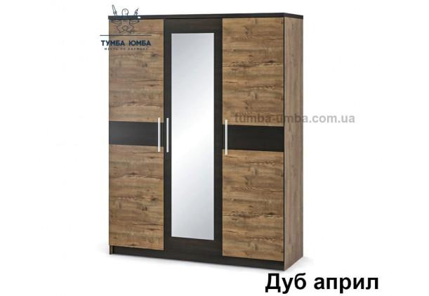 Фото недорогой готовый стандартный платяной Шкаф 3Д Вероника цвет венге и дуб април ДСП для одежды дешево от производителя с доставкой по всей Украине в интернет-магазине TUMBA-UMBA™