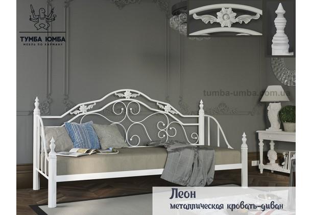 фото стандартная односпальная металлическая кровать-диван Леон на деревянных ногах Металл-Дизайн в спальню, на дачу или в гостиницу дешево от производителя с доставкой по всей Украине