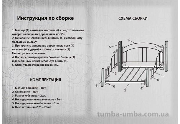Кровать-диван Леон на деревянных ножках